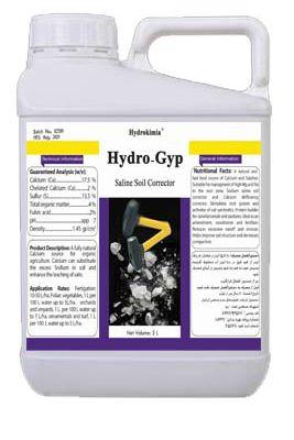 کود ضد شوری خاک هیدروژیپ